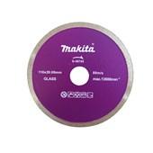 Disco de Corte para Aplicações Especiais 110MMX20MM D40705 Makita